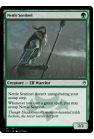 Nettle Sentinel