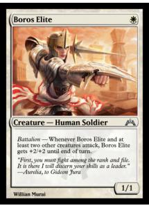 Boros Elite