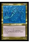 Galina's Knight