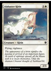 Alabaster Kirin