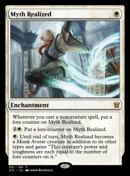 Myth Realized