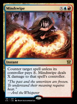 Mindswipe