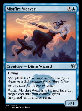 Mistfire Weaver