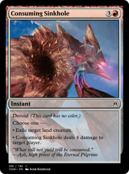 Consuming Sinkhole