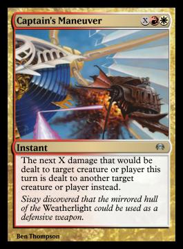 Captain's Maneuver