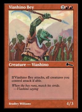 Viashino Bey